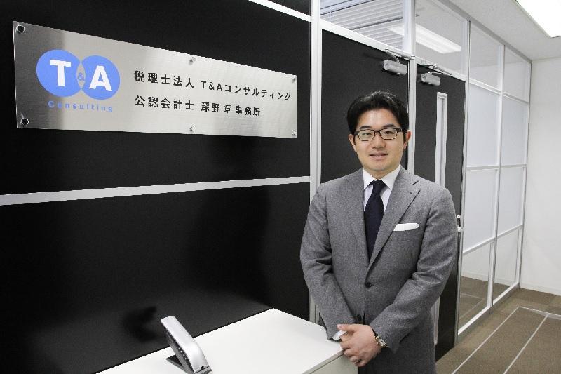 税理士法人T&Aコンサルティング 三田オフィス