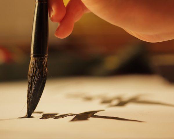遺産分割協議成立申立書の書き方と記入例、査定書等の必要書類