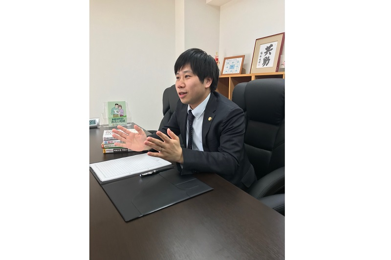 虎ノ門法律経済事務所 世田谷支店