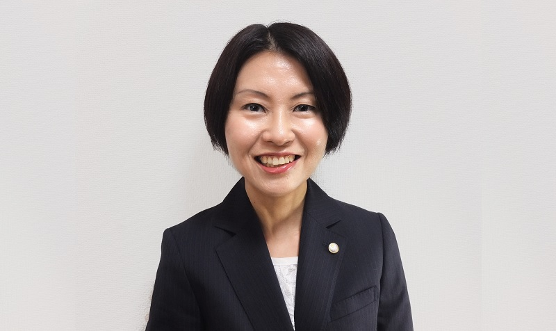 中谷絵理税理士・行政書士事務所