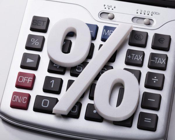 贈与税の税率表(速算表)を使って簡単に税額を計算する方法