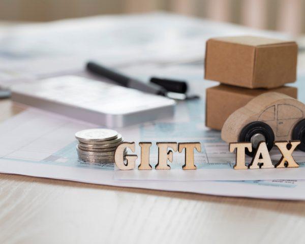贈与税計算シミュレーションツール(贈与税計算機)で税額を簡単に計算!