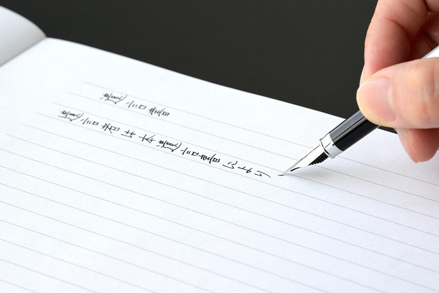 自筆証書遺言の書き方、文例