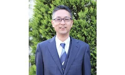 君和田昭一税理士事務所