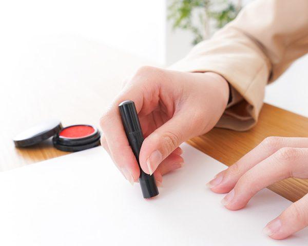 申告期限後3年以内の分割見込書を必要な場合、書き方と記載例