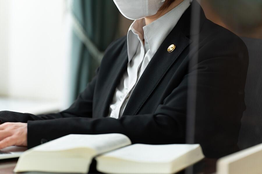 遺産相続に強い弁護士の選び方
