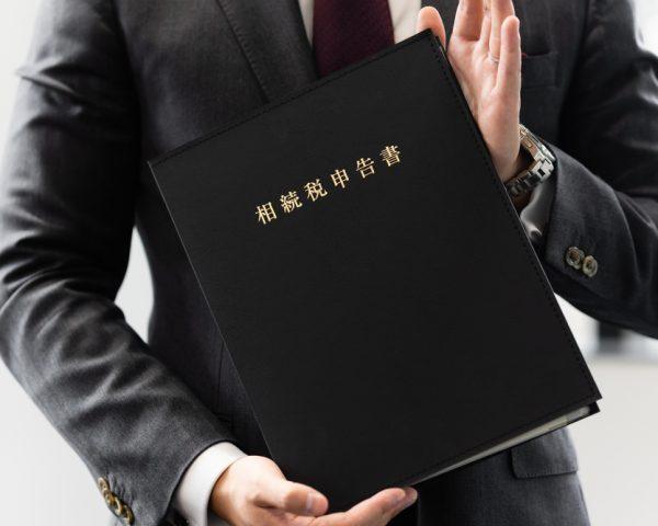 遺言執行者に弁護士を指定するメリットと費用・報酬の相場