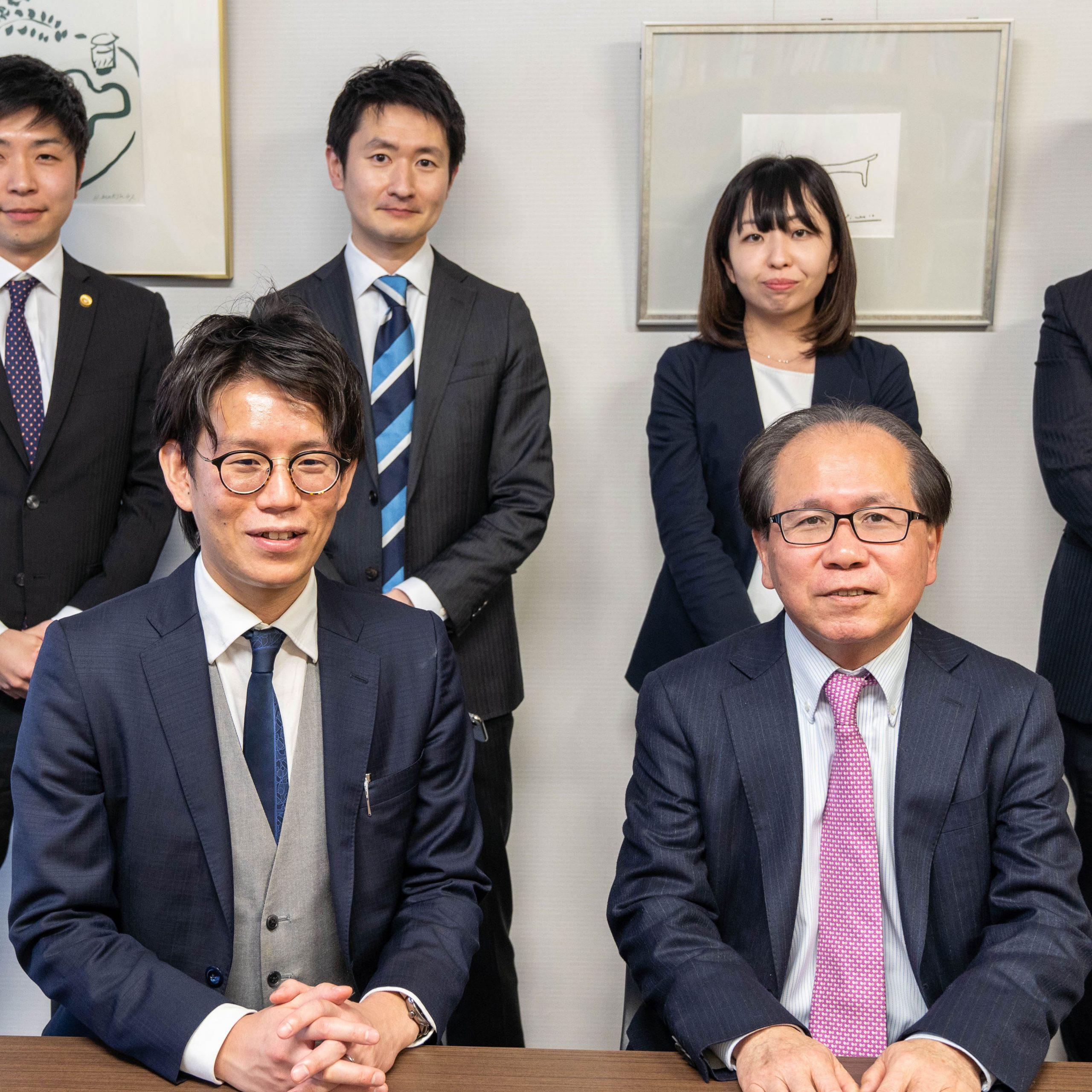 赤坂協同法律事務所