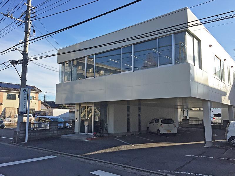 辻・本郷税理士法人 水戸事務所