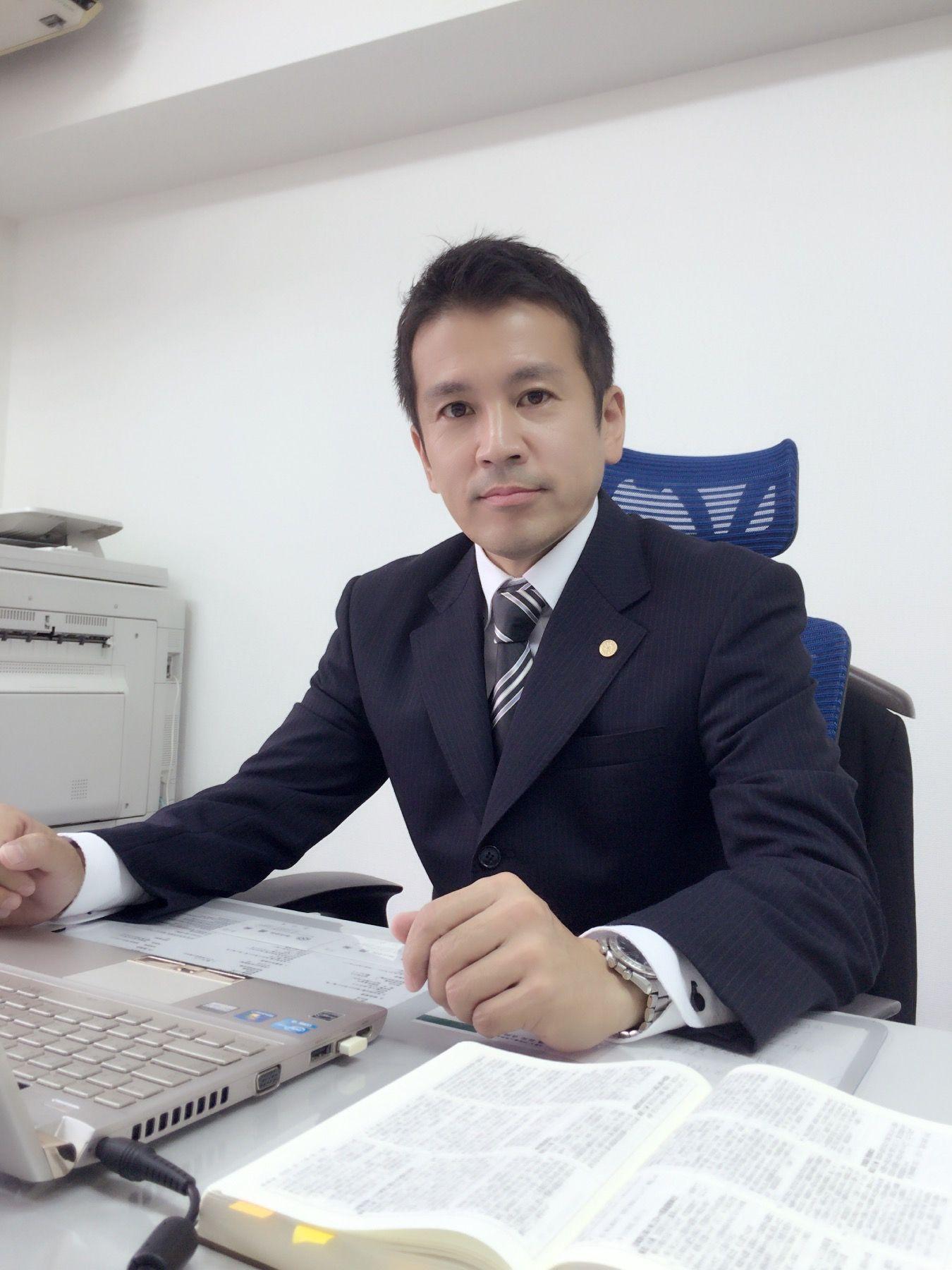 行政書士谷元事務所