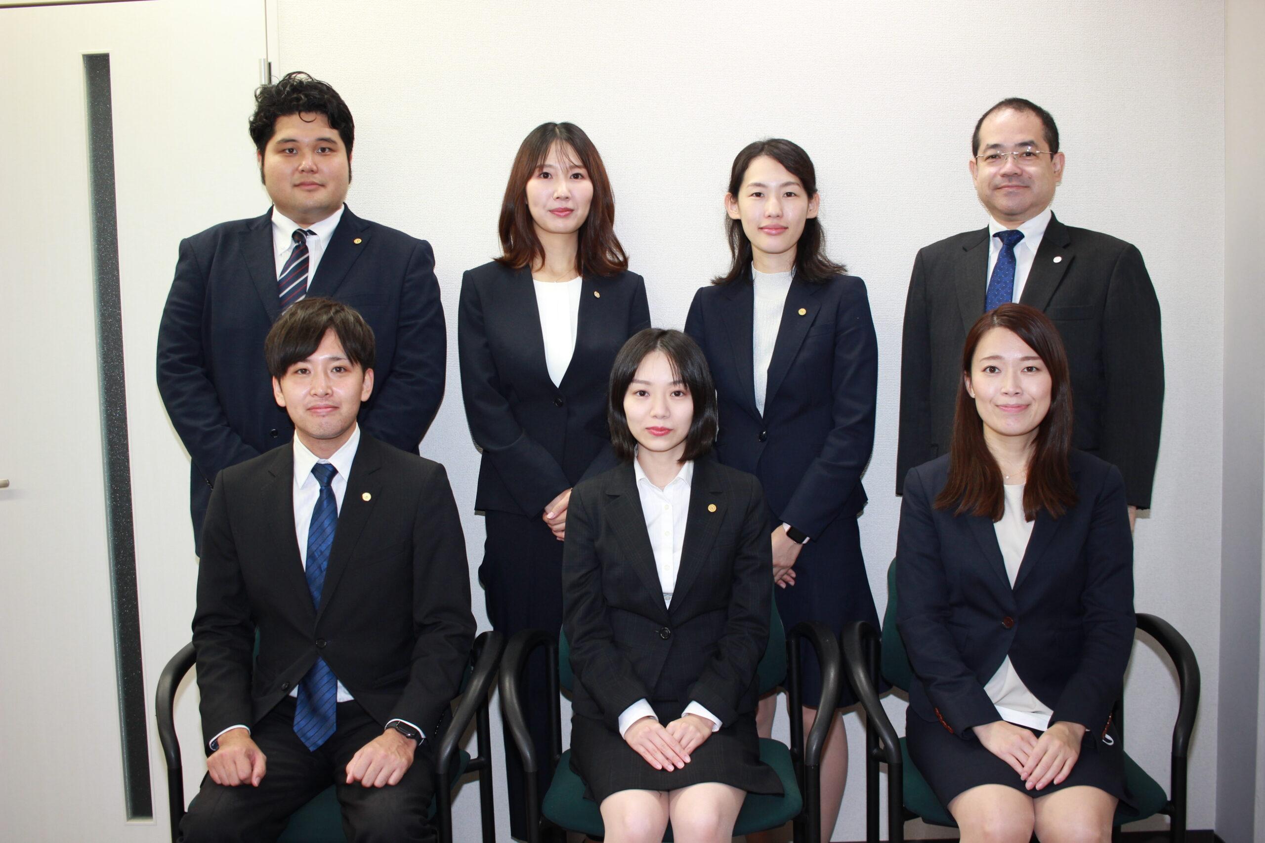 行政書士法人 中村事務所 豊田オフィス