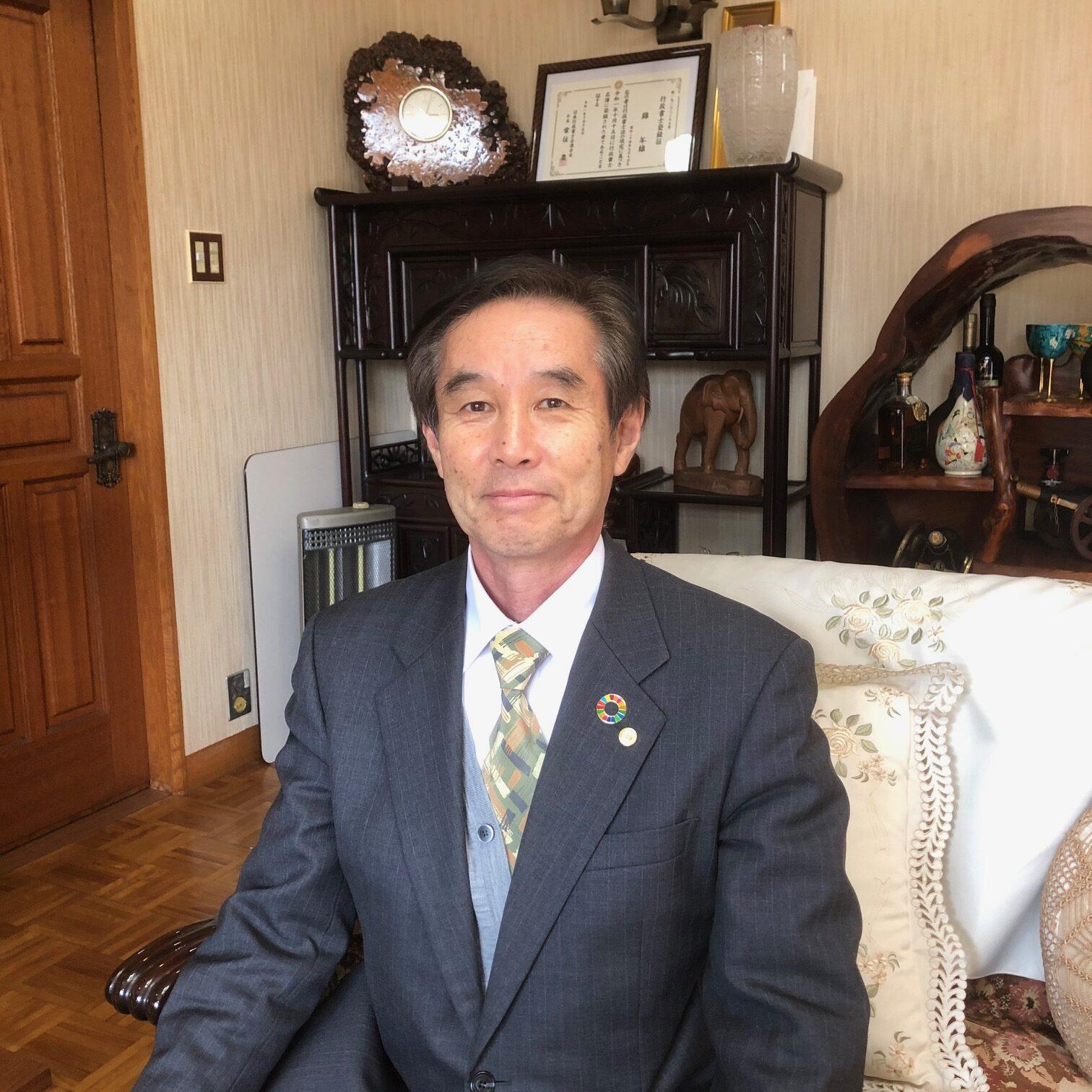 錦行政書士事務所