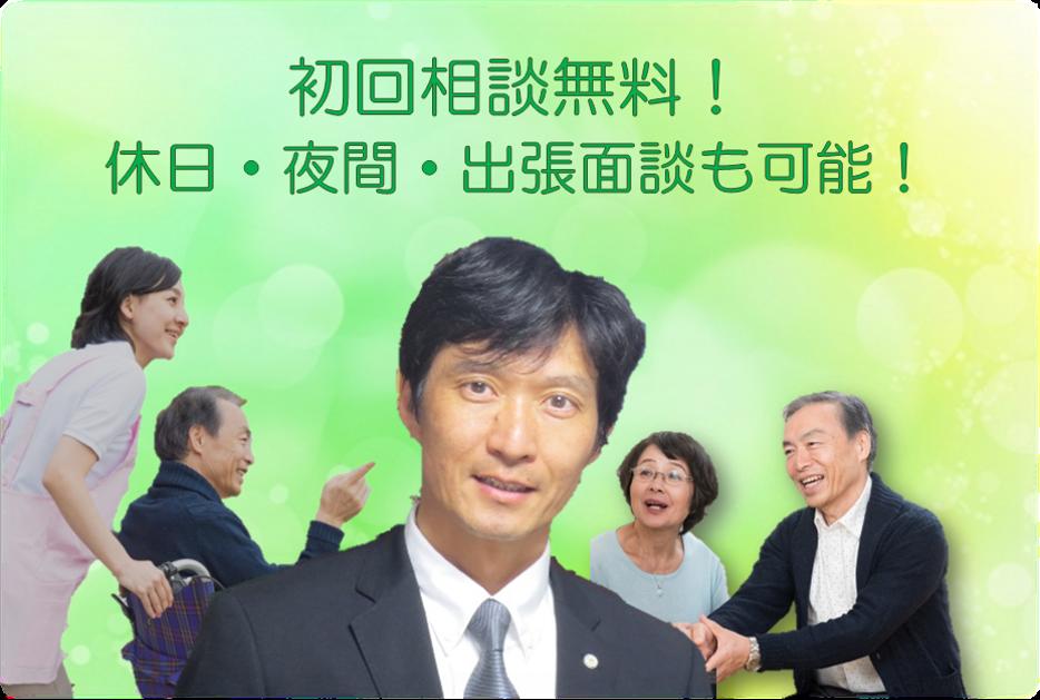 行政書士松田法務事務所