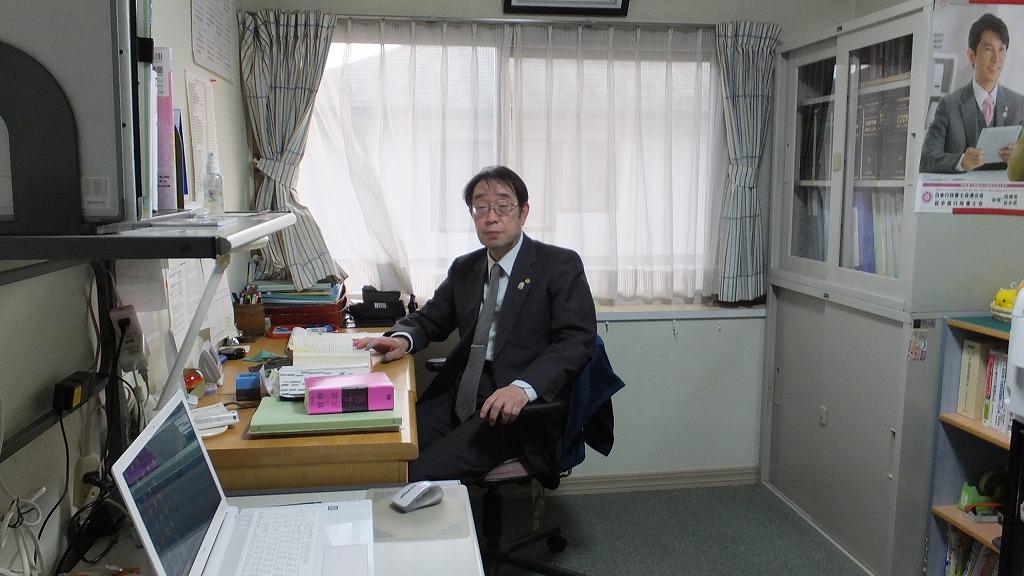 津志田行政書士事務所