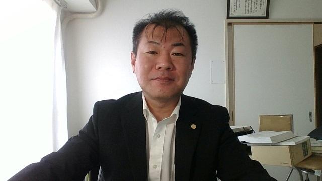 日髙行政書士事務所
