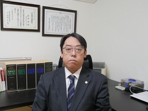 武田秀樹行政書士事務所