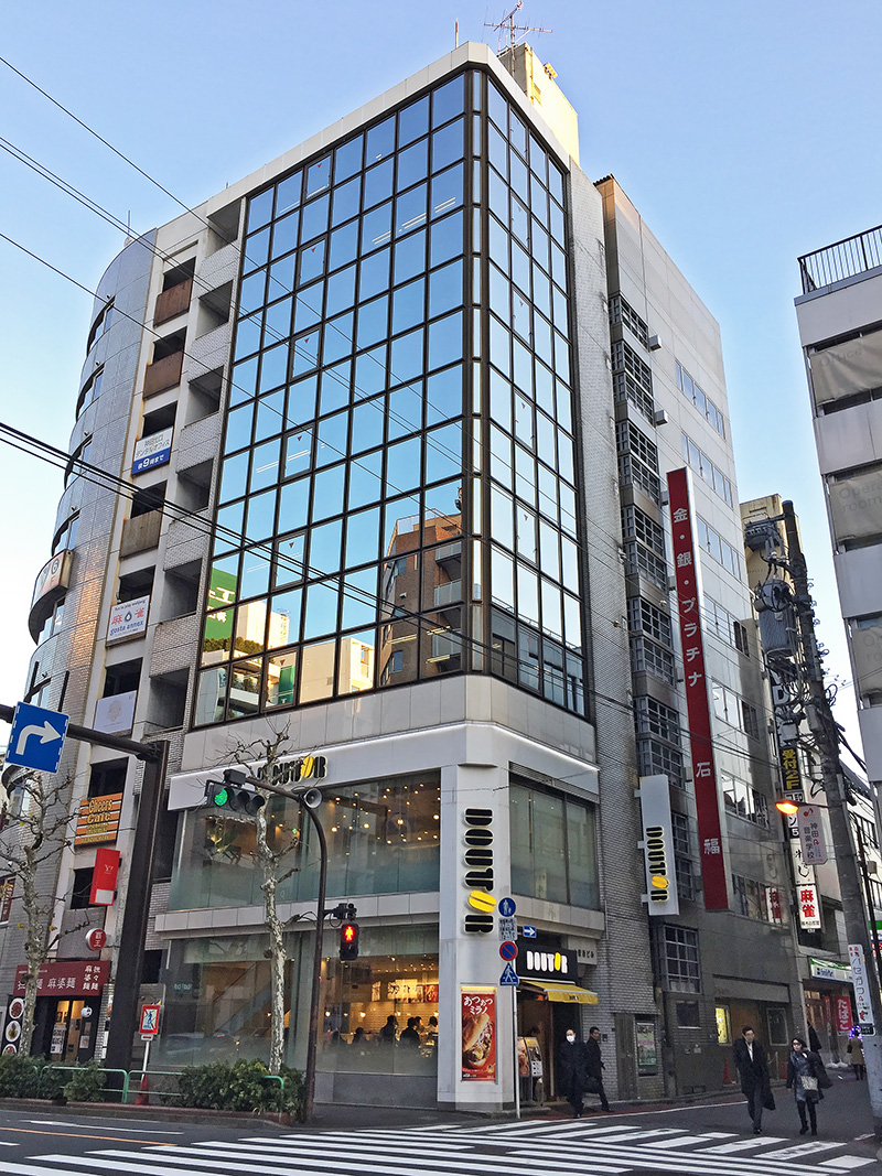 辻・本郷税理士法人 神田事務所