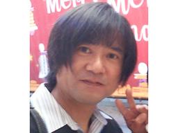 行政書士倉本浩次郎事務所