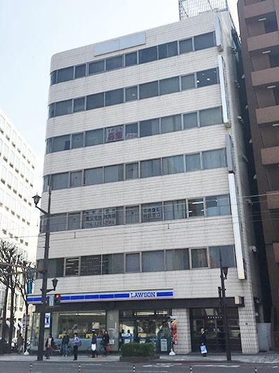 辻・本郷税理士法人 熊本事務所