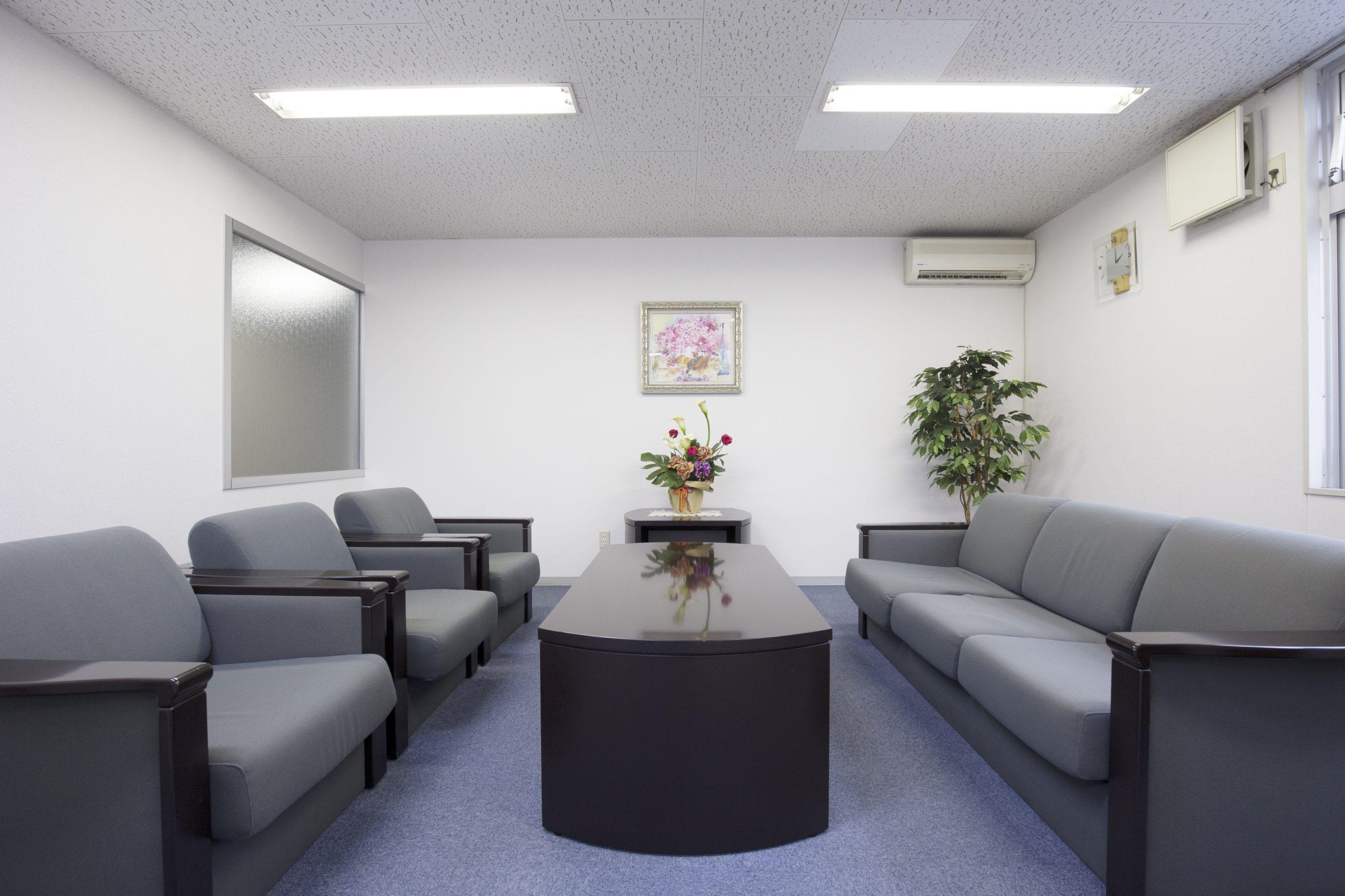行政書士渡辺事務所