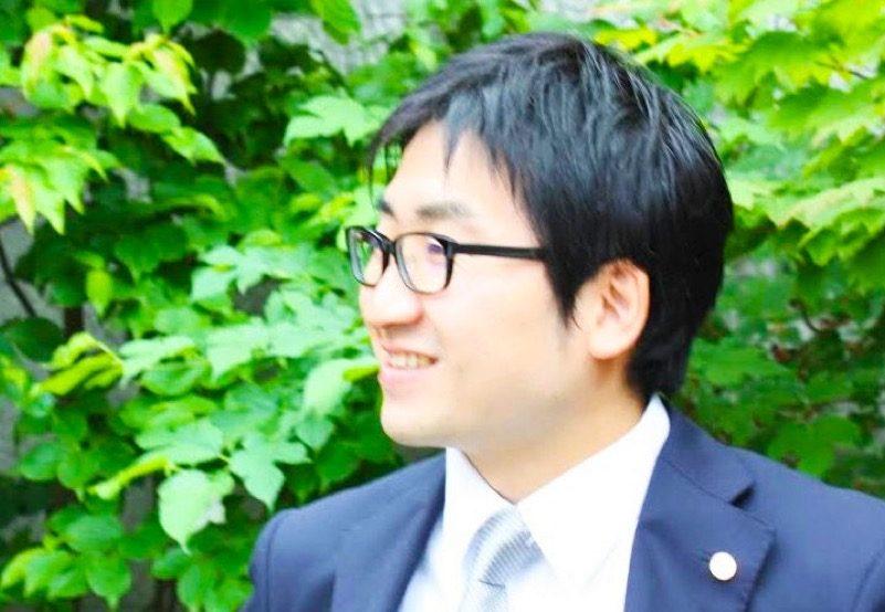 松井行政書士事務所