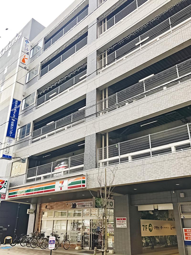 辻・本郷税理士法人 福島事務所