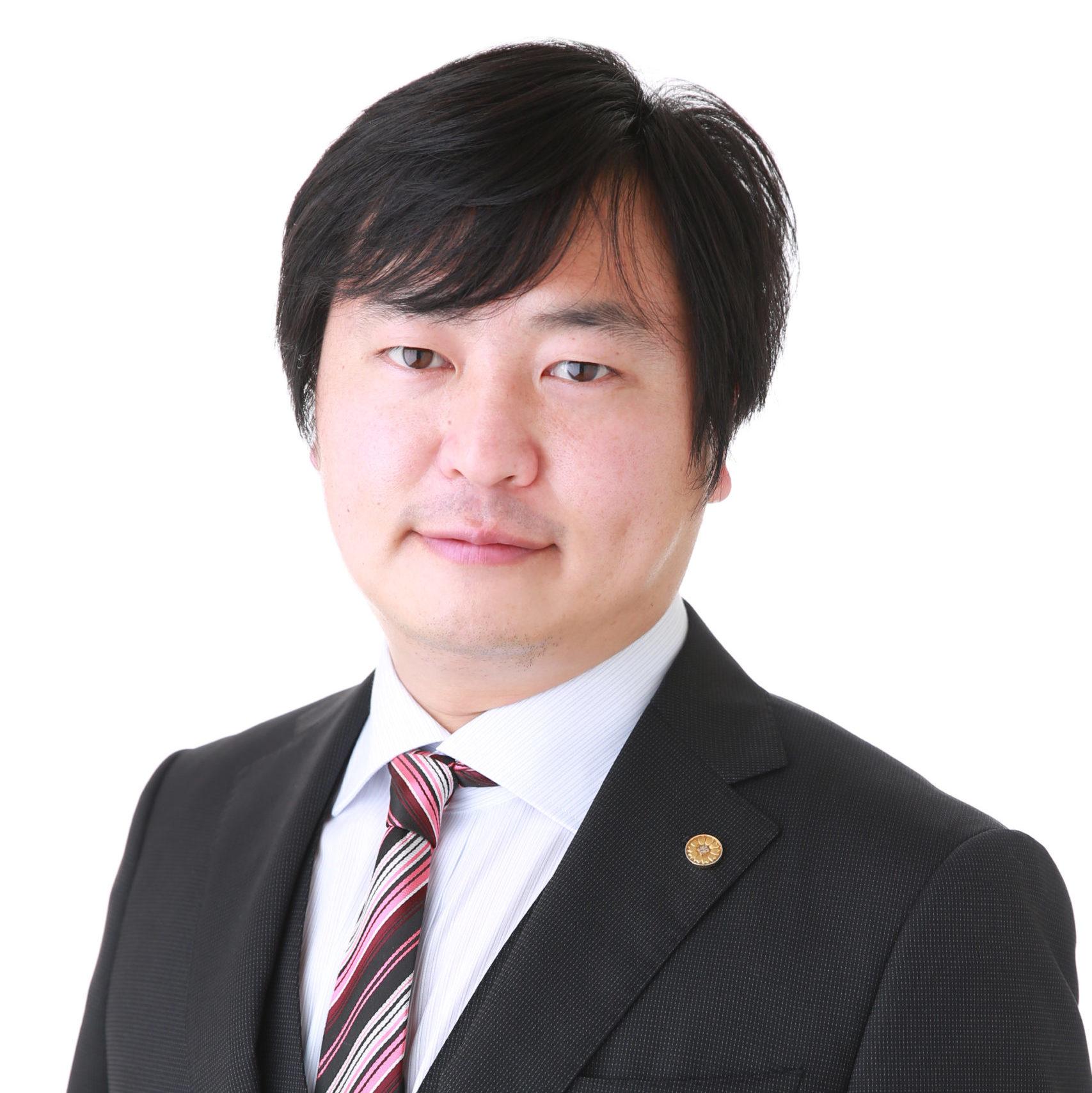 佐藤行政書士事務所