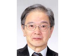 行政書士福田修治事務所