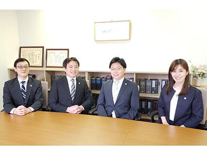 弁護士法人高志法律事務所