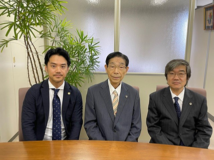 上野綜合法律事務所