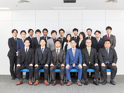 ネクスパート法律事務所 立川オフィス