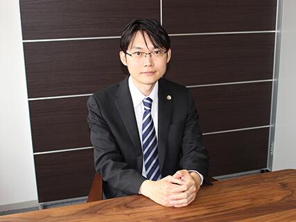 矢田法律事務所