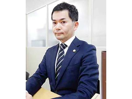 弁護士法人後藤東京多摩本川越法律事務所 仙台事務所