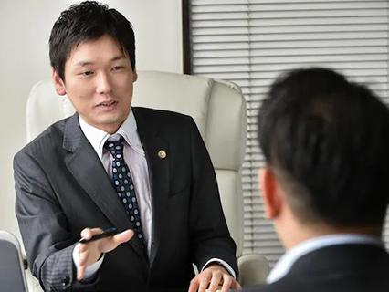 ネクスパート法律事務所 仙台オフィス