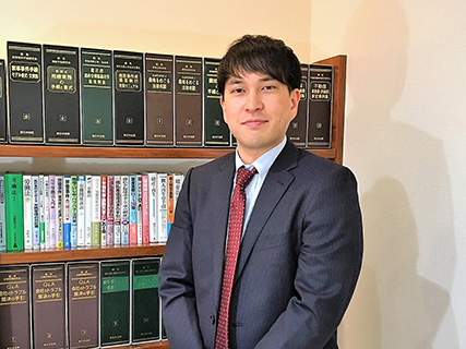 三浦益隆法律事務所