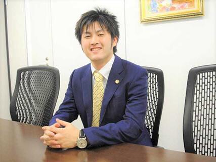 久松法律事務所