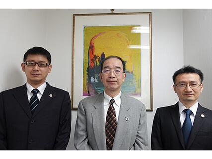 弁護士法人佐渡春樹法律事務所 京都事務所