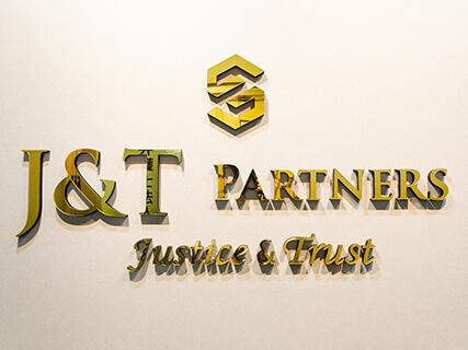弁護士法人J&Tパートナーズ