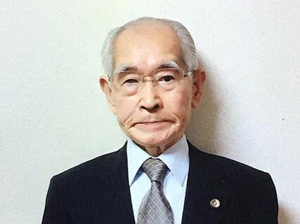 秋山法律事務所