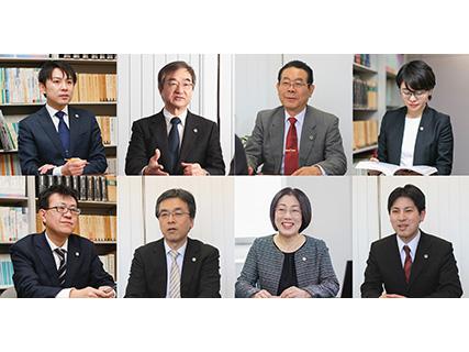 弁護士法人一新総合法律事務所 新潟事務所