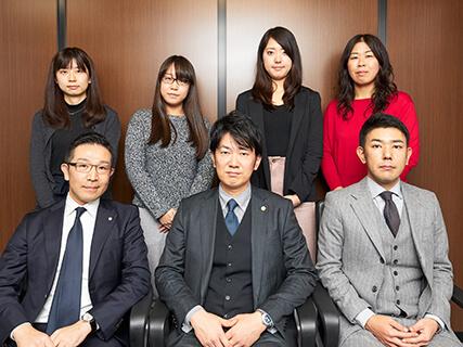ワールド法律会計事務所