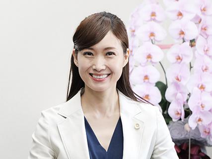 弁護士法人愛知総合法律事務所 東京自由が丘事務所