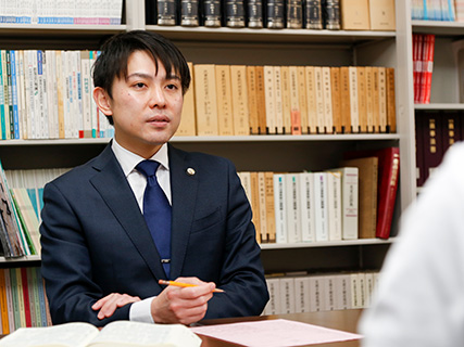 弁護士法人一新総合法律事務所 上越事務所
