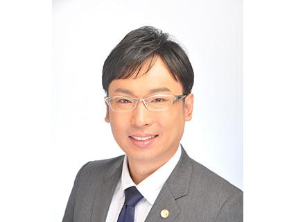 弁護士法人日栄法律事務所 町田本店