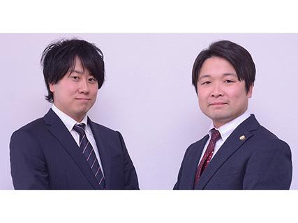 弁護士法人山本・坪井綜合法律事務所 香川オフィス